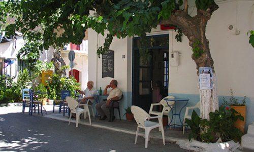 kafeneio x
