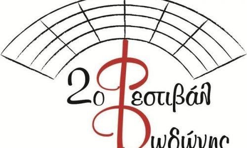 logo-festival-dodonis