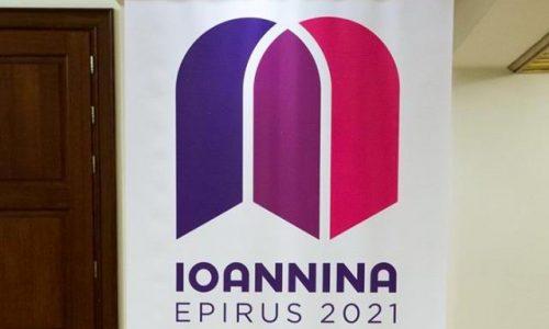 logo giannena