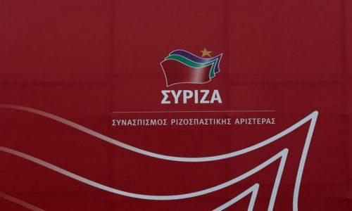 logo sirizanep