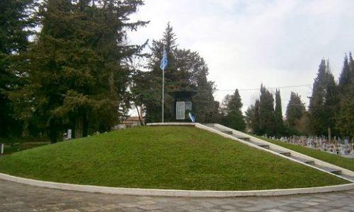 mausoleio