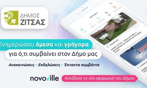 novozitsa