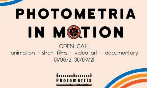photometria