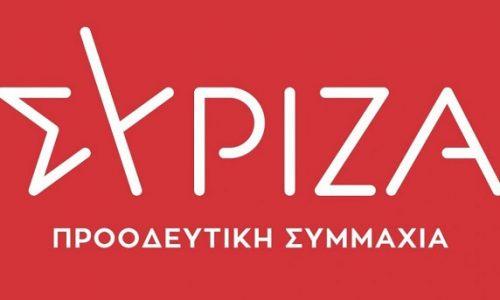 syriza neo logotipo