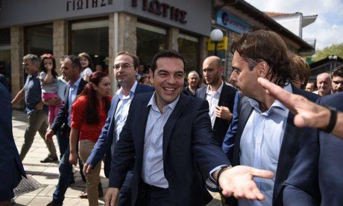 tsipras artasep