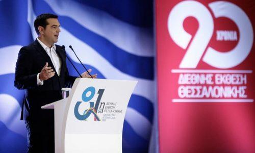 tsipras det2016