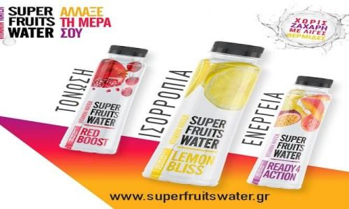 zagori-superfruyits-water